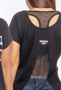 Camiseta Kiwi N
